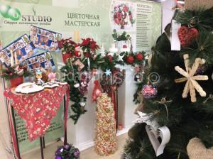 Рождественская выставка. Стенд нашей цветочной мастерской.