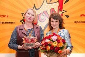 Букет на вручение победителям премии WOW HR